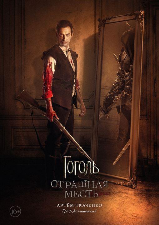 Gogol - Schreckliche Rache : Kinoposter