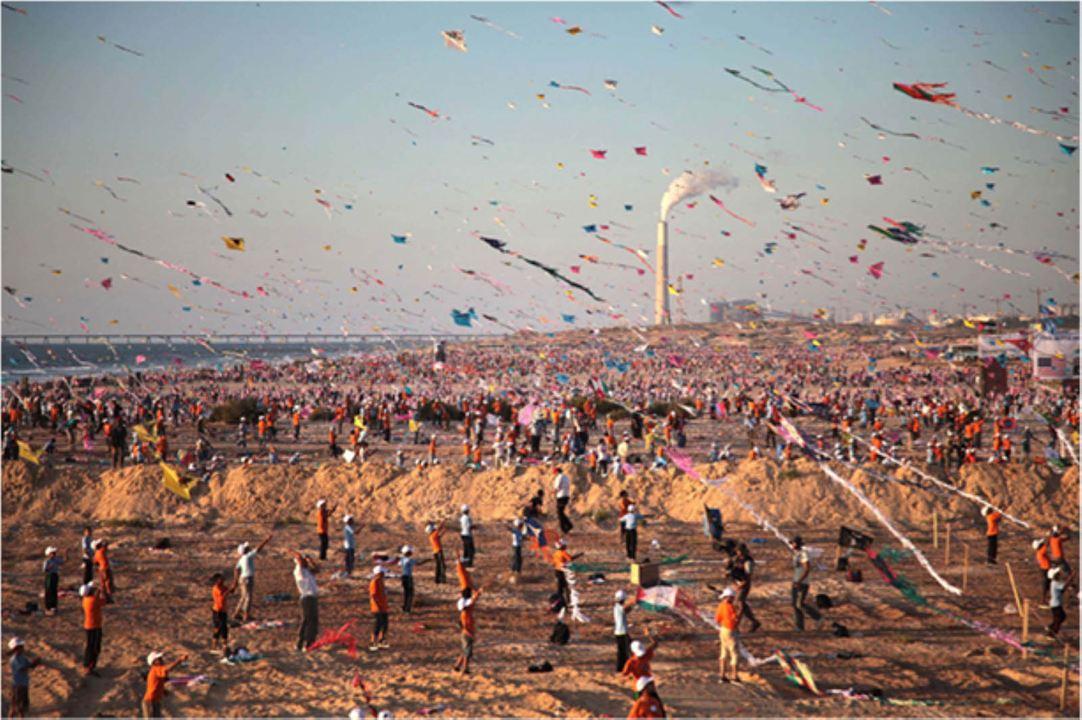 Gaza : Bild