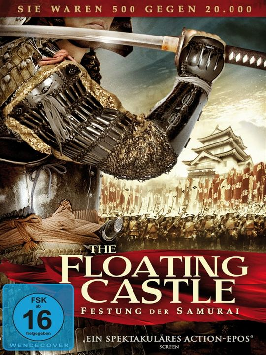 The Floating Castle - Festung der Samurai : Kinoposter