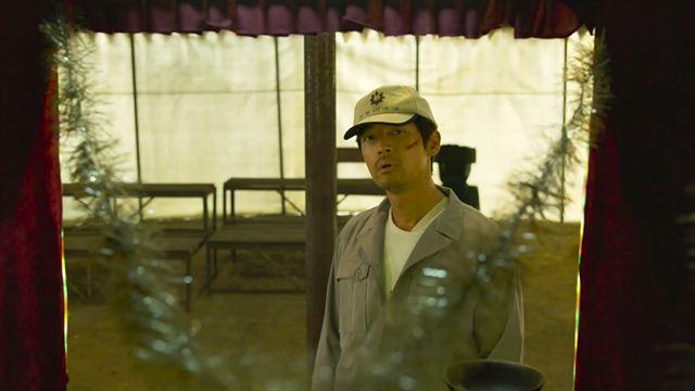 Nan Fang Che Zhan De Ju Hui Trailer OmeU