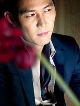 Jung-jae Lee