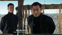 Call Of Heroes Trailer (3) OV