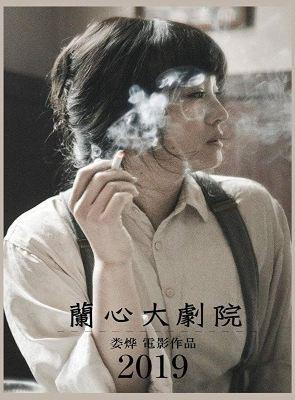 Xīngqíliù xiǎoshuō