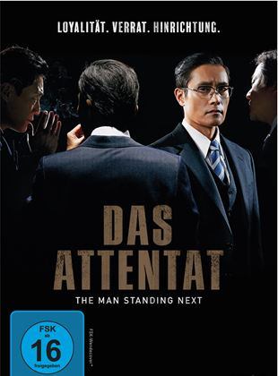 Das Attentat – The Man Standing Next