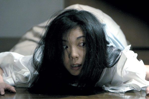 Der Fluch: Takashi Shimizu