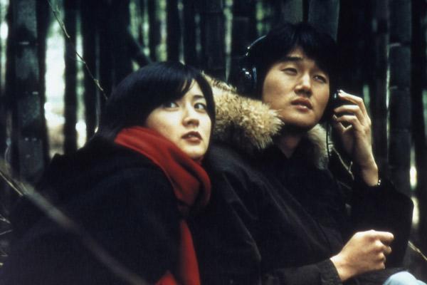 One Fine Spring Day: Yoo Ji-tae, Jin-Ho Hur